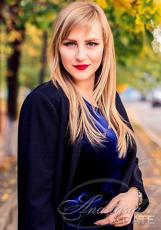 Aren Active You Russian Beauties